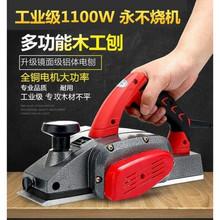 工具电tr迷你微型电ns刨木机(小)型木工抱子刨板机压刨刨刀电刨