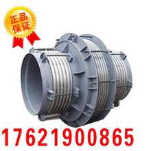 日泰直tr式波/BZns直管压力平衡补偿器/煤粉金属补偿器