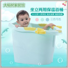 宝宝洗tr桶自动感温ns厚塑料婴儿泡澡桶沐浴桶大号(小)孩洗澡盆