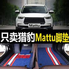 猎豹迈途脚垫2018式全包tr10专用自nsttu 双层手动suv汽车脚垫