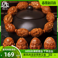 核雕十tr罗汉式橄榄og精品老油核子胡手串男士手工雕刻手链