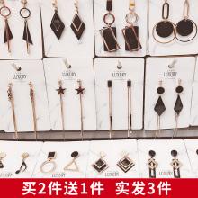 钛钢耳tr2020新ad式气质韩国网红高级感(小)众显脸瘦超仙女耳饰