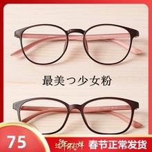 韩国超tr近视眼镜框ad0女式圆形框复古配镜圆框文艺眼睛架