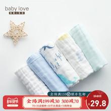 宝宝口tr巾婴儿手帕ad布面巾洗脸巾毛巾新生儿用品方巾5条装