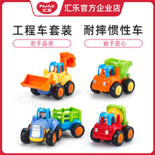 汇乐玩tr326宝宝ad工程车套装男孩(小)汽车滑行挖掘机玩具车