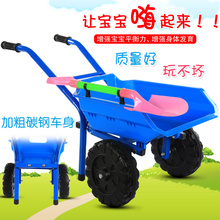 包邮仿tr工程车大号ad童沙滩(小)推车双轮宝宝玩具推土车2-6岁