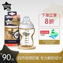 汤美星tr方正品新生ad气ppsu耐摔硅胶奶嘴宽口径带手柄奶瓶