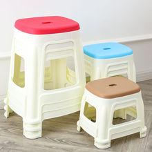 塑料凳tr防滑加厚客ek高凳 塑胶板凳餐桌凳椅子宝宝凳换鞋凳