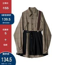 Destrgner eks 春季套装女2021新式时尚背带衬衫百褶裙洋气两件套