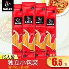 公鸡西班牙原装进口直条意面3#2tr130g*gr利面低脂方便速食面