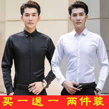 白衬衫男tr1袖韩款修ra闲正装纯黑色衬衣职业工作服帅气寸衫