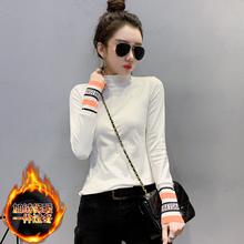 梵茜缔罗拉曲墨tr4码女装专ks020宝贝香蕉新式T恤长袖 白色