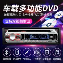 汽车CD/DVD音响tr7机12Vks车蓝牙MP3音乐播放器插卡车载收音机