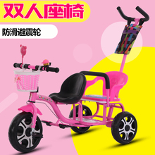 新式双tr宝宝三轮车ks踏车手推车童车双胞胎两的座2-6岁