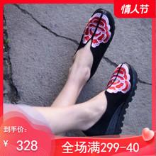Arttru阿木原创ks牛皮刺绣花朵中跟女鞋四季潮鞋