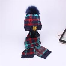 宝宝秋冬经典格子帽子围tr8两件套男ks绒保暖毛线帽套装宝宝