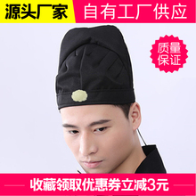 汉服帽tr幞头唐巾唐hg帽首服飞鱼服饰居士古装帽李白帽