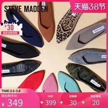Stetre Madke/思美登平底通勤职业百搭尖头浅口单鞋新式女 ROSY