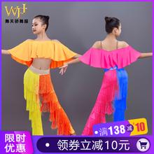 新款儿童拉丁舞蹈服装女童专业tr11赛服流ke少儿表演出练功