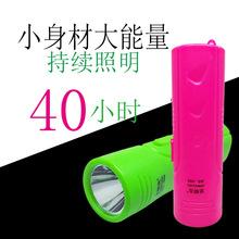 充电锂tr迷你家用(小)ck 紫光灯验钞超亮强光老的宝宝便携包邮