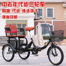新式老tr代步车的力ha双的自行车成的三轮车接(小)孩