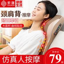 颈椎按tr器颈部多功ic颈肩脖子腰部背部减压腰靠器垫仪