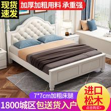 现代简约轻奢实木床1.8米双tr11床(小)户ic卧家具北欧软包公主床