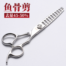 进口火tr鱼骨剪45ic%美发专业牙剪打薄剪日式发型师剪刀