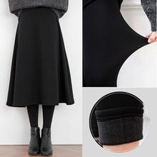 秋冬季tr两件打底裤ic加厚外穿中长式大摆高腰裙裤保暖(小)脚裤