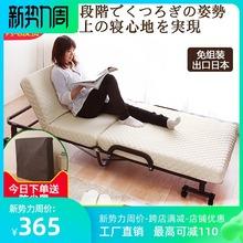 日本折tr床单的午睡ic室午休床酒店加床高品质床学生宿舍床