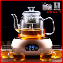蒸汽煮tr壶烧水壶泡ic蒸茶器电陶炉煮茶黑茶玻璃蒸煮两用茶壶