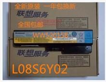 全新 原装 联想 3000 tr11450icG450LG455A G530M