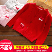 女童红tr毛衣开衫秋ic女宝宝宝针织衫宝宝春秋季(小)童外套洋气