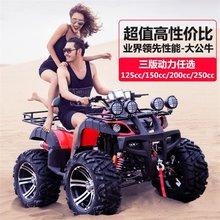 高速女士4轮tr3托车沙滩in野四驱游乐园双的踏板摩托车大型