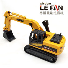 手动挖tr机玩具车手in土机(小)号男宝宝宝宝工程车沙滩玩具套装