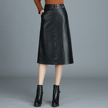 PU皮tr半身裙女2in新式韩款高腰显瘦中长式一步包臀黑色a字皮裙