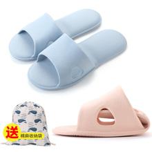 [triin]日本便携可折叠拖鞋轻便游