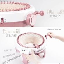 48针tr织机织布帽in围脖神器毛衣女孩毛线机器宝宝成的玩具
