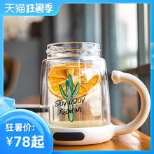 杯具熊tr璃杯女双层ne办公室水杯保温泡茶杯带把家用