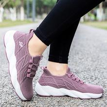 足力健tr的鞋正品女ne妈软底防滑老年健步鞋运动旅游鞋透气男