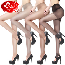 浪莎女tr勾丝夏季女hh袜超薄式透明隐形黑肉色长筒袜