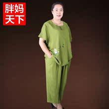 歌辰胖tr妈装中老年hh两件套装加肥加大码老年女装老太太服装