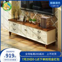 美式乡tr电视柜茶几hh木烤漆地中海地柜(小)户型卧室电视机柜