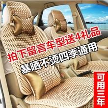 汽车坐tr四季通用全um套全车19新式座椅套夏季(小)轿车全套座垫