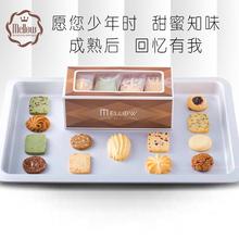 满29元包tr2妙蕾什锦um多口味(小)包装办公室零食网红手工礼盒