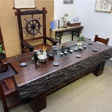 老船木tr木茶桌功夫um代中式家具新式办公老板根雕中国风仿古