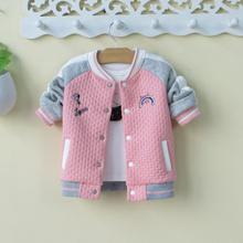 女童宝tr棒球服外套wi秋冬洋气韩款0-1-3岁(小)童装婴幼儿开衫2