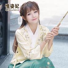 中国风tr装日常汉服wi式服装旗袍上衣复古绣花长袖茶服襦裙春