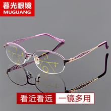 女式渐tr多焦点老花wi远近两用半框智能变焦渐进多焦老光眼镜