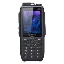 大略H1电信公tr44G手持mt话全国自驾游天翼对讲机手机一体机